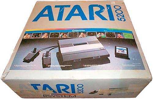 """ATARI 5200: """"El primer tropiezo de Atari"""" Atari%20CX5200_www"""
